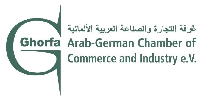 Ghorfa Logo